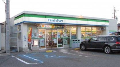 ファミリーマート 和歌山秋葉町店の画像1