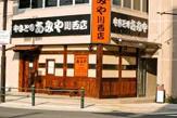あみや川西店