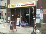つるカフェ