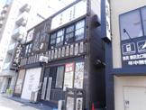 山内農場 磐田北口駅前店