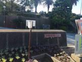 静岡県立磐田農業高校