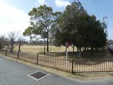 安久路公園
