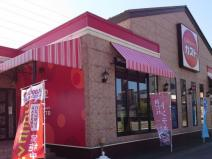ガスト 新潟紫竹山店