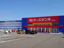 ケーズデンキ 笹口店