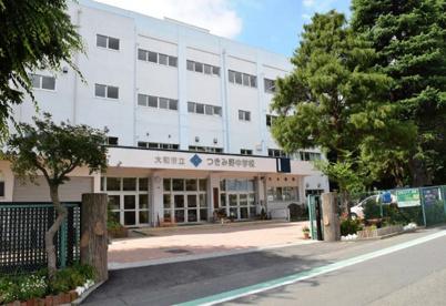 大和市立つきみ野中学校の画像1