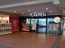 サンマルクカフェ 新潟万代シティ店