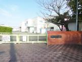 竜洋幼稚園