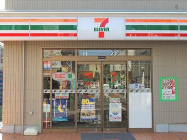 セブンイレブン 板橋仲宿商店街店の画像1