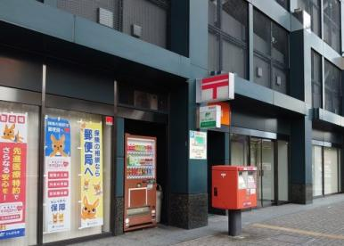 新潟米山郵便局の画像1