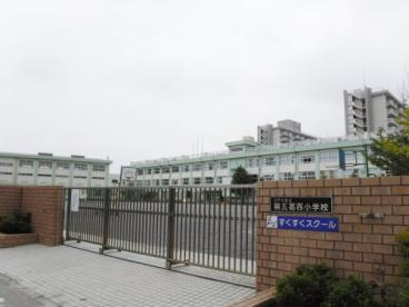江戸川区立第五葛西小学校の画像1