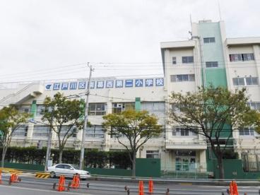 江戸川区立南葛西第二小学校の画像1