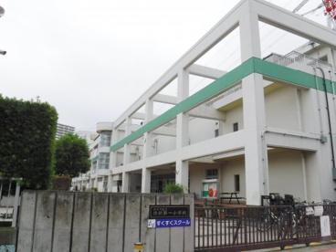 江戸川区立清新第一小学校の画像1