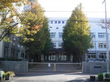 江戸川区立清新第二中学校の画像1