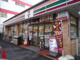 セブンイレブン 板橋前野町3丁目店