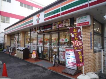 セブンイレブン 板橋前野町3丁目店の画像1