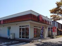 ほっともっと 新潟南笹口店