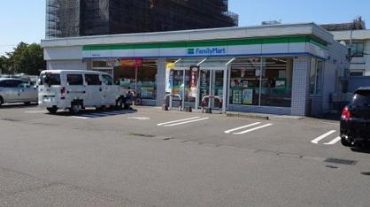 ファミリーマート 新潟紫竹山店の画像1