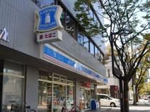 ローソン 新潟笹口二丁目店