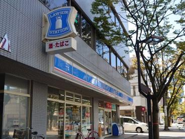 ローソン 新潟笹口二丁目店の画像1
