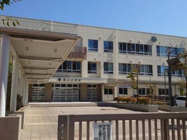 新潟市立笹口小学校の画像1