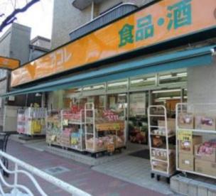 アコレ 江東常盤店の画像1