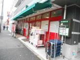 まいばすけっと 鮫洲駅前店