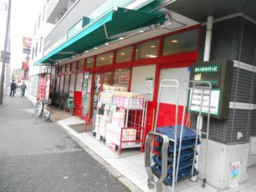 まいばすけっと 鮫洲駅前店の画像1