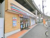 セブンイレブン 品川東大井1丁目店