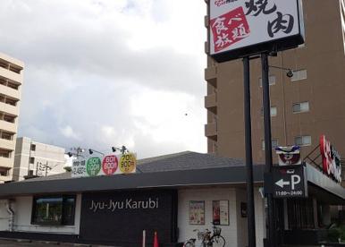 じゅうじゅうカルビ 新潟駅南店の画像1