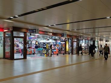 ゼビオスポーツEXPRESS 新潟駅店の画像1