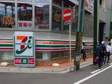 セブン-イレブン 新潟花園1丁目店の画像1