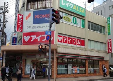セブン-イレブン 新潟駅前店の画像1