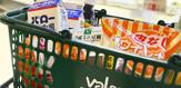 スーパーマーケットバロー国玉店