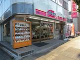オリジン 三ツ沢上町店
