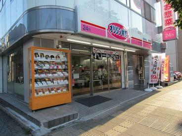 オリジン 三ツ沢上町店の画像1