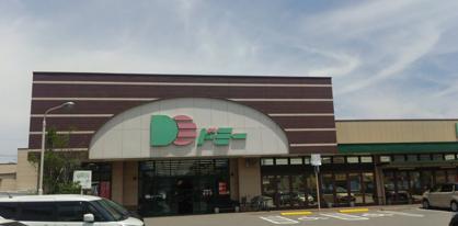 ドミー 大浜店の画像1