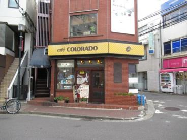 コロラド菊名店の画像1