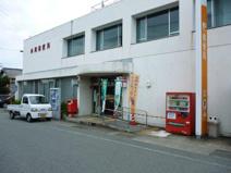 小川郵便局