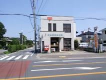 前橋日吉郵便局