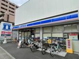 ローソン 板橋赤塚新町一丁目店