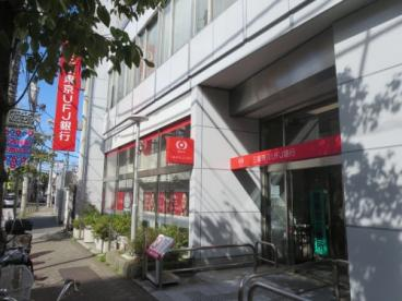 三菱UFJ銀行 下赤塚支店の画像1