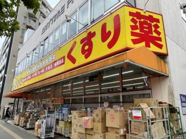 どらっぐぱぱす 下赤塚店の画像1