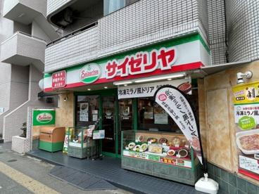 サイゼリヤ 下赤塚店の画像1