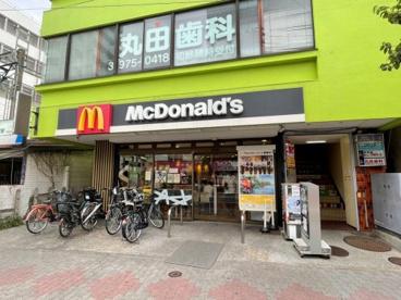 マクドナルド 下赤塚店の画像1