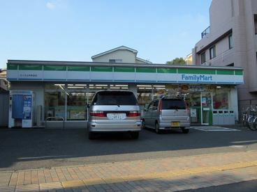 ファミリーマート上町駅前店の画像1