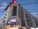 イオン板橋ショッピングセンター