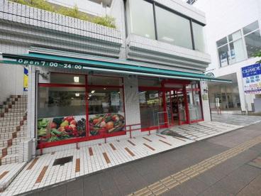 まいばすけっと 三ツ沢上町駅前店の画像1