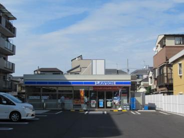 ローソン鶴見下末吉二丁目店の画像1