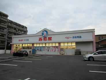 西松屋 川崎下並木店の画像1