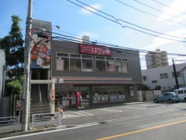 セブン-イレブン 川崎八丁畷駅前店の画像1